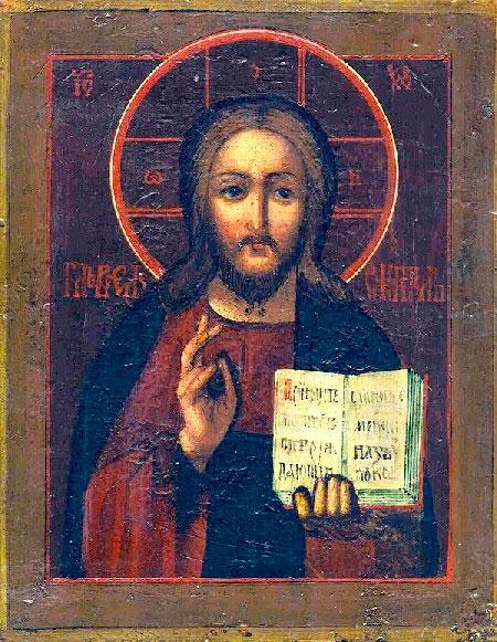 Икона Господа Вседержителя: фото, значение, в чем помогает