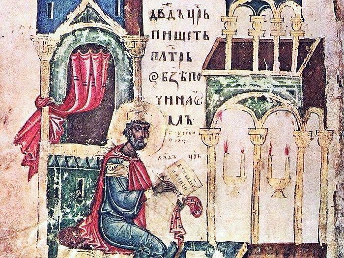 Псалмы 41 и 42: текст молитвы на русском, для чего читают