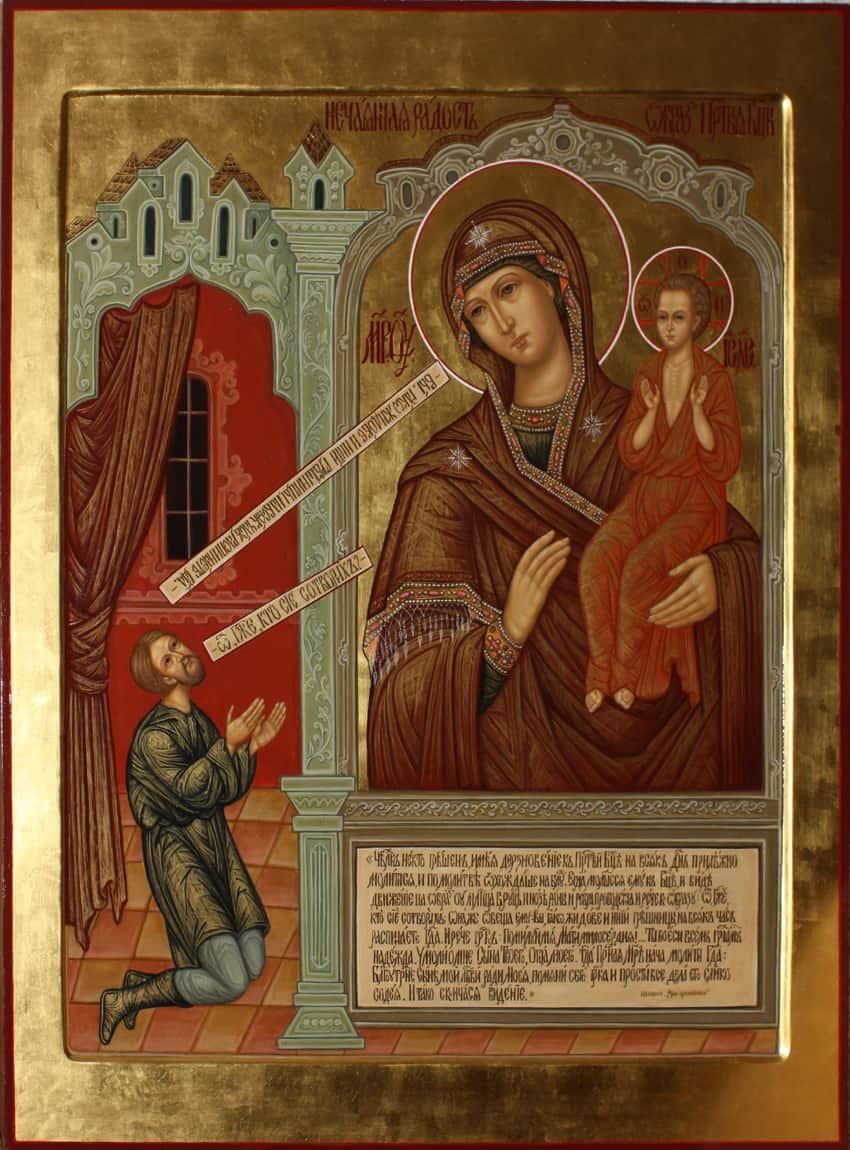 Молитва к иконе божьей матери нечаянная радость