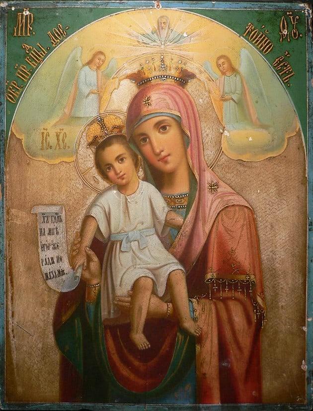 Молитва «Честнейшую херувим»: текст на русском, как правильно читать
