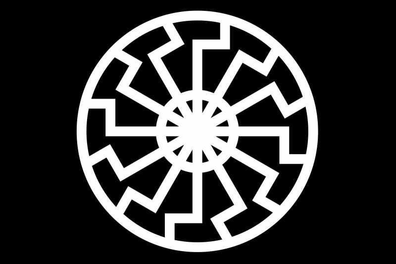 """Оберег """"Чёрное солнце"""": значение и применение у славян"""
