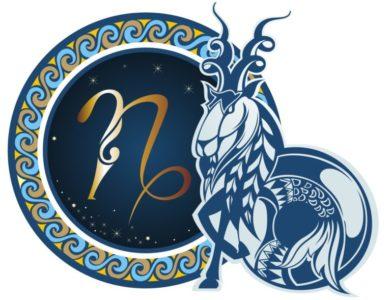 общий гороскоп козерог ноябрь 2019
