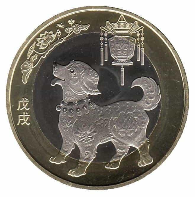 Собака на китайской монете