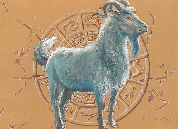 2003 год какого животного в Китайском гороскопе, его характеристики