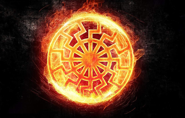 Чёрное Солнце - мощный сакральный символ