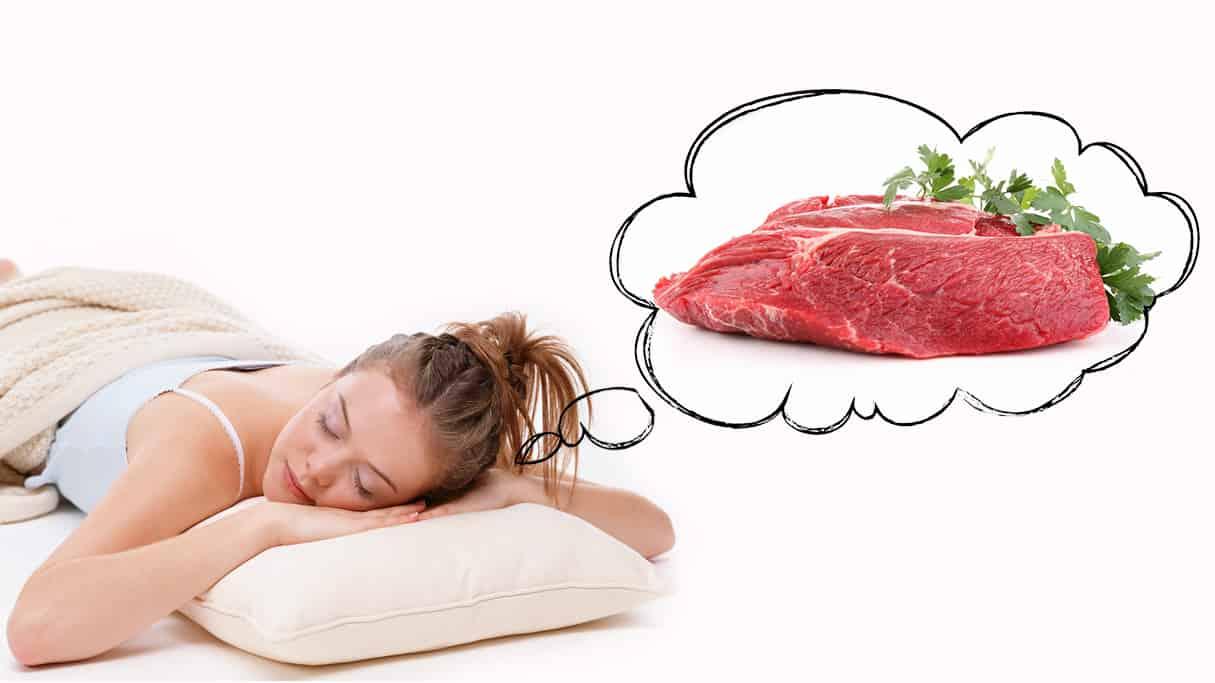 сырое мясо по соннику