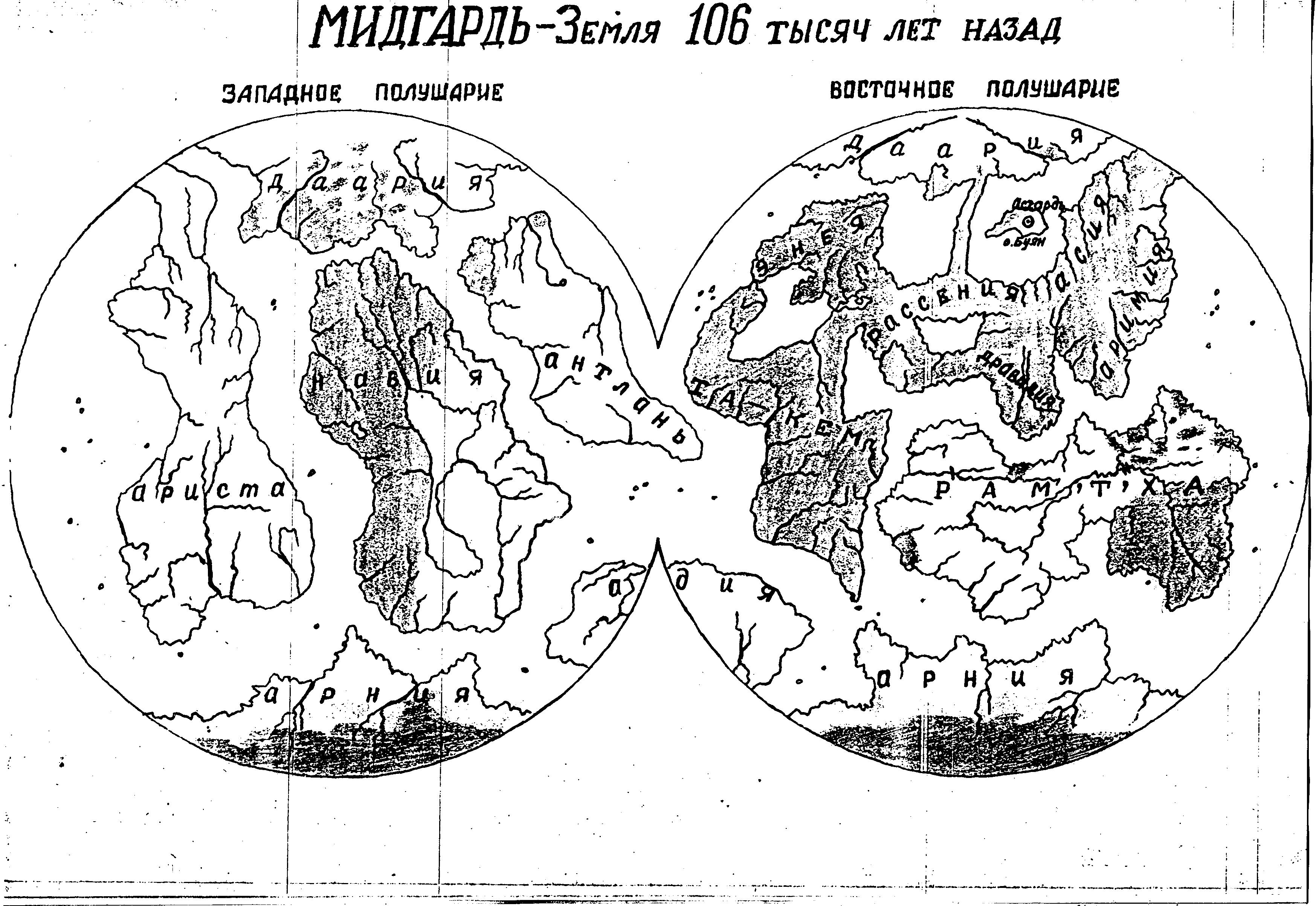 карта Мидгард Земли