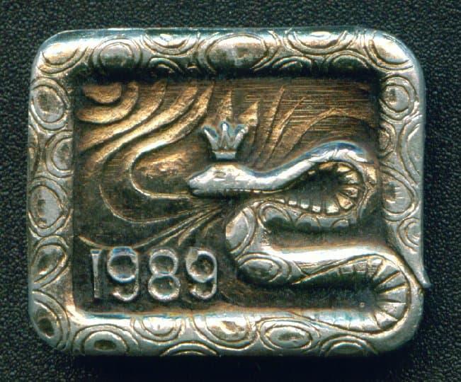 1989 год какого животного по гороскопу