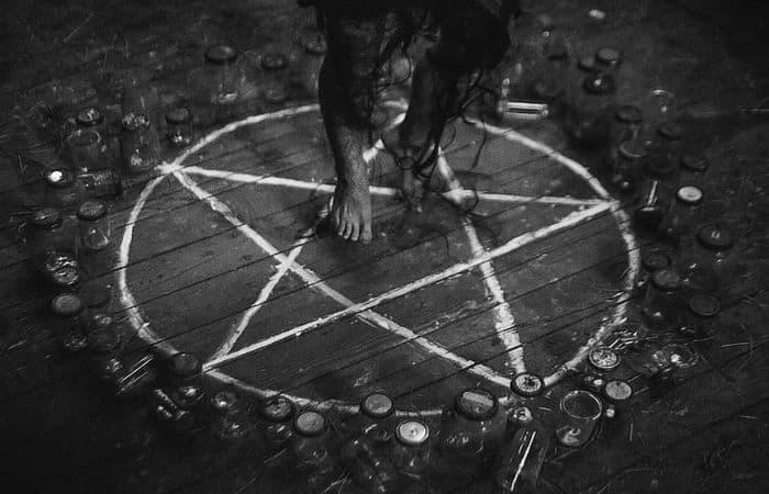 как вызвать демона