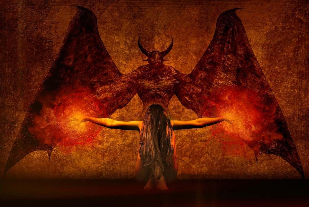 вызов демона