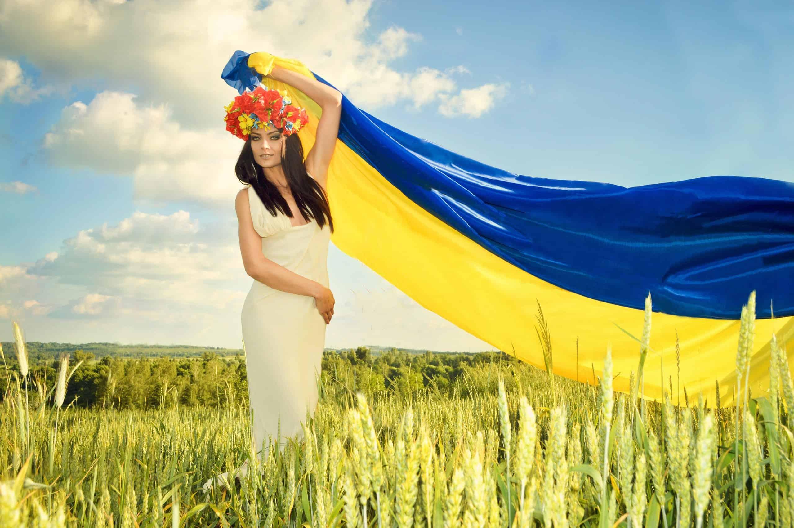 примеры украинских имён