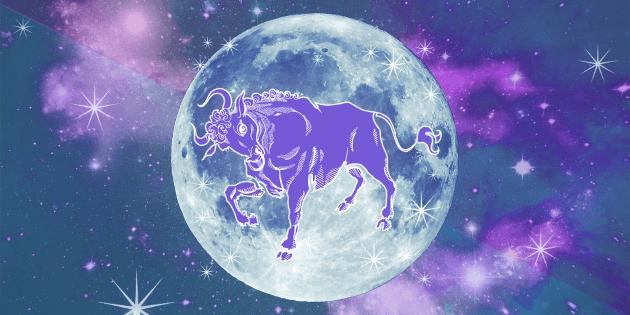 телец и луна