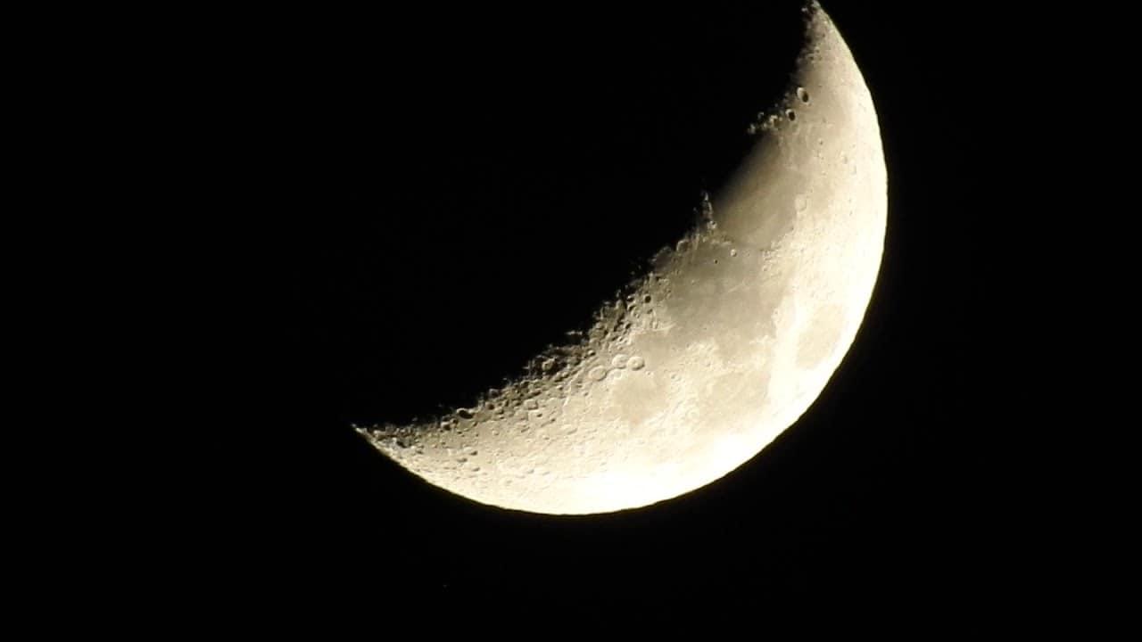Луна в 11 доме у мужины