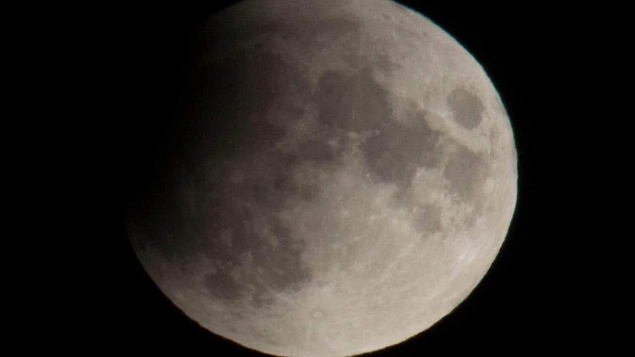 Луна в 11 доме