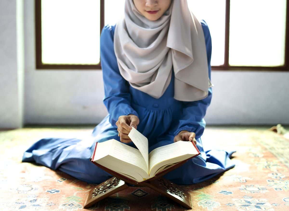 исламский сонник опирается на Коран
