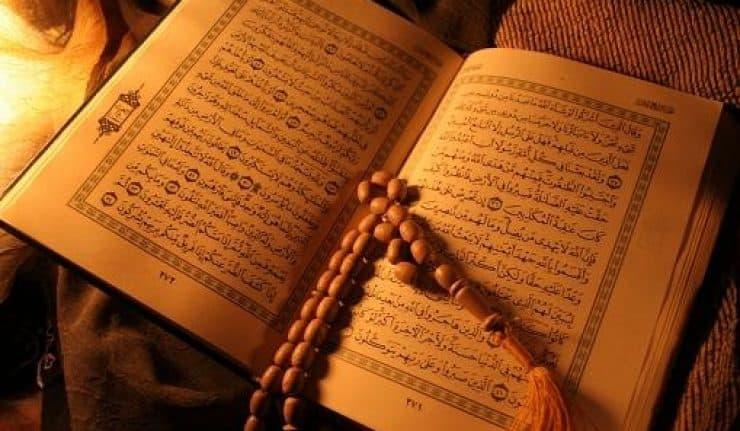 сонник у мусульман