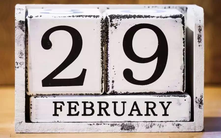 29 февраля в календаре