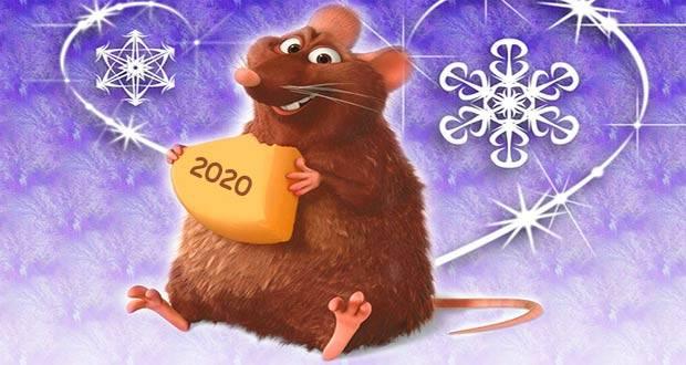 2020 год какого животного високосный или нет