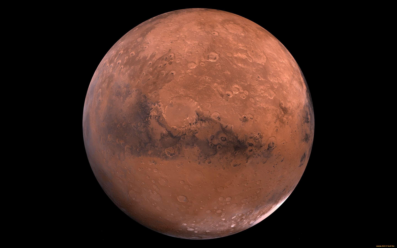 Марс в 1 доме