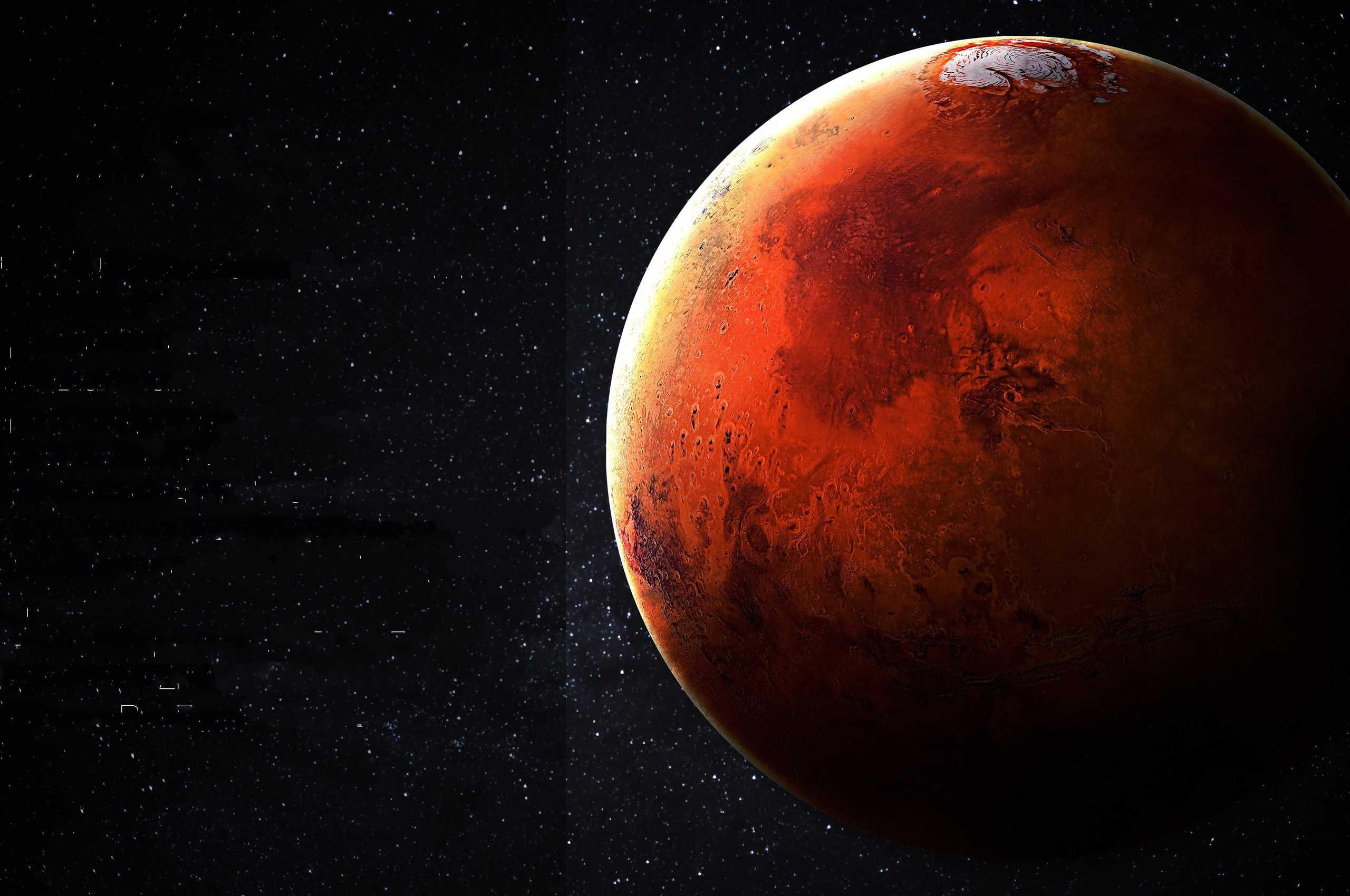 Марс в 5 доме