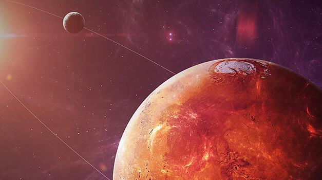 Марс в 9 доме