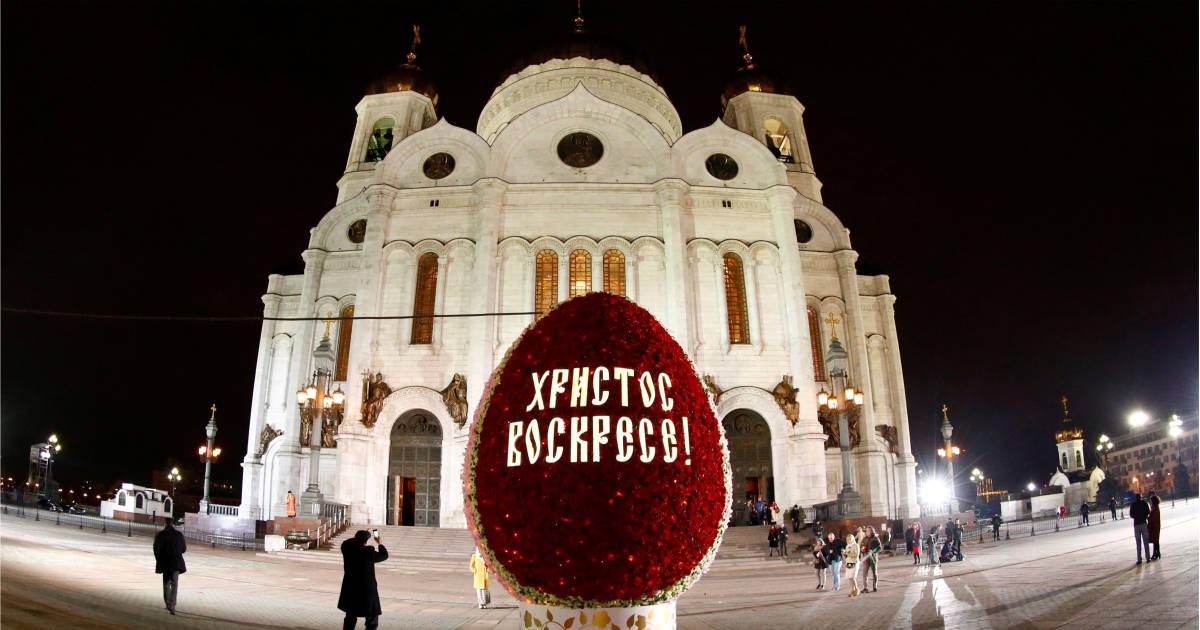 Пасха - праздник Воскрешения Иисуса