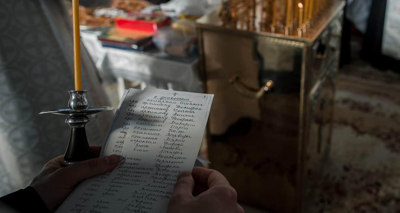 Сорокоуст о здравии – что это, как правильно заказать в церкви и что нужно знать