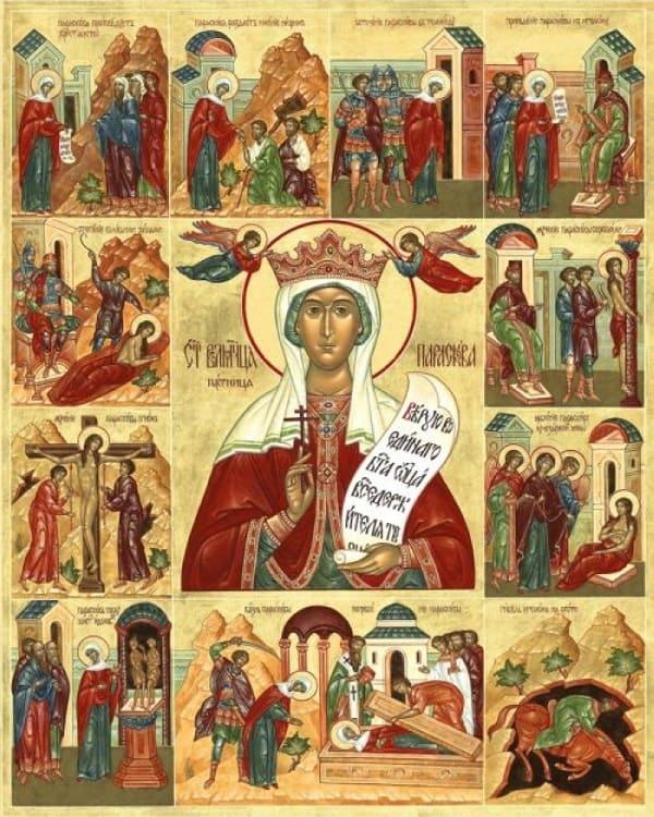 Параскева Пятница икона