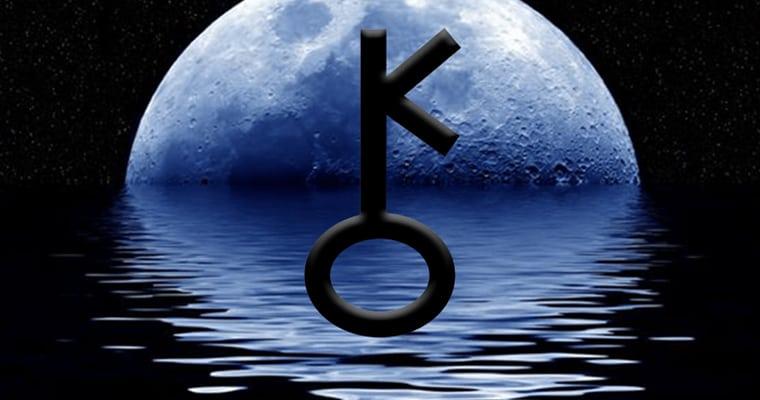 Хирон в гороскопе