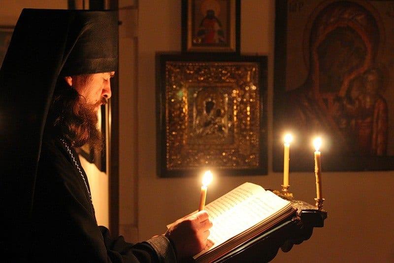 отчитка от порчи и проклятий в монастыре