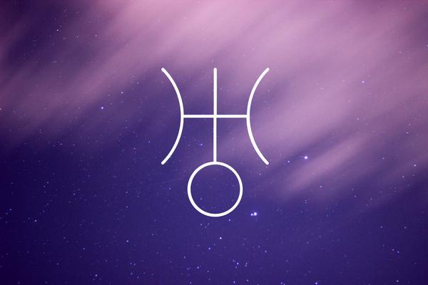 Уран в 5 доме