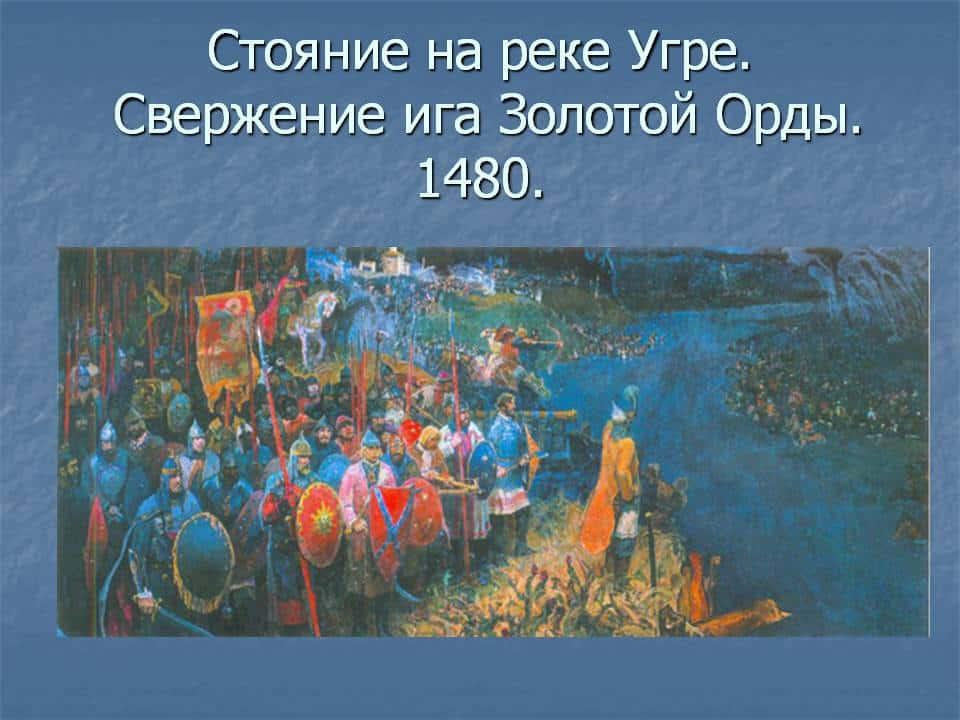 День иконы Владимирской Божьей Матери