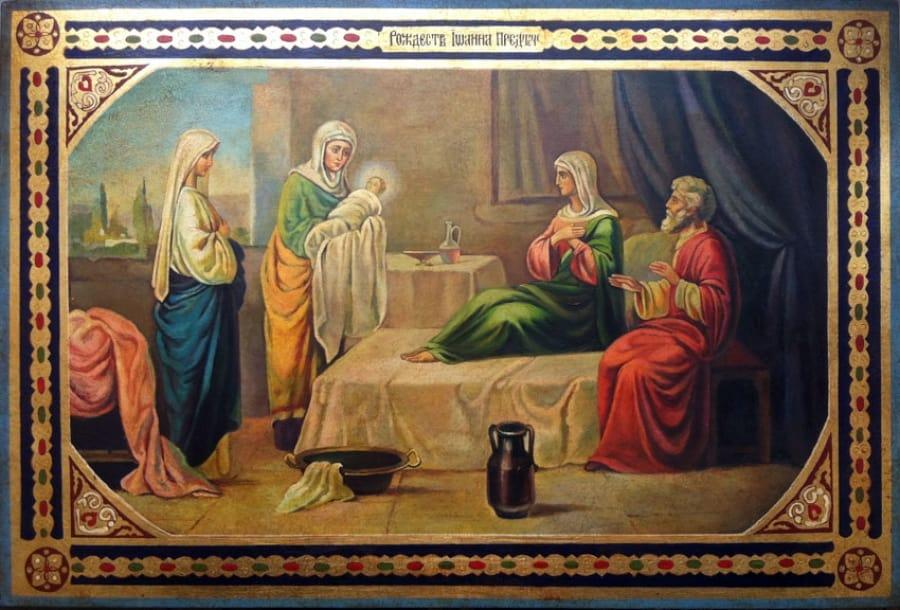 Рождество пророка Иоанна Предтечи