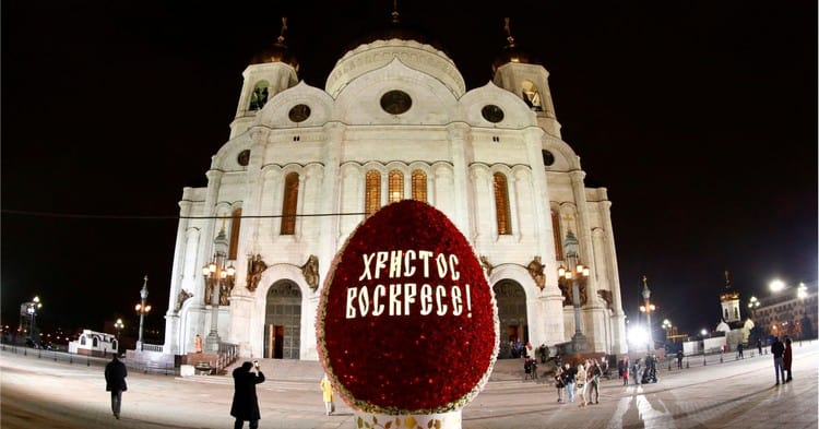 Почему Пасха празднуется каждый год в разные дни?