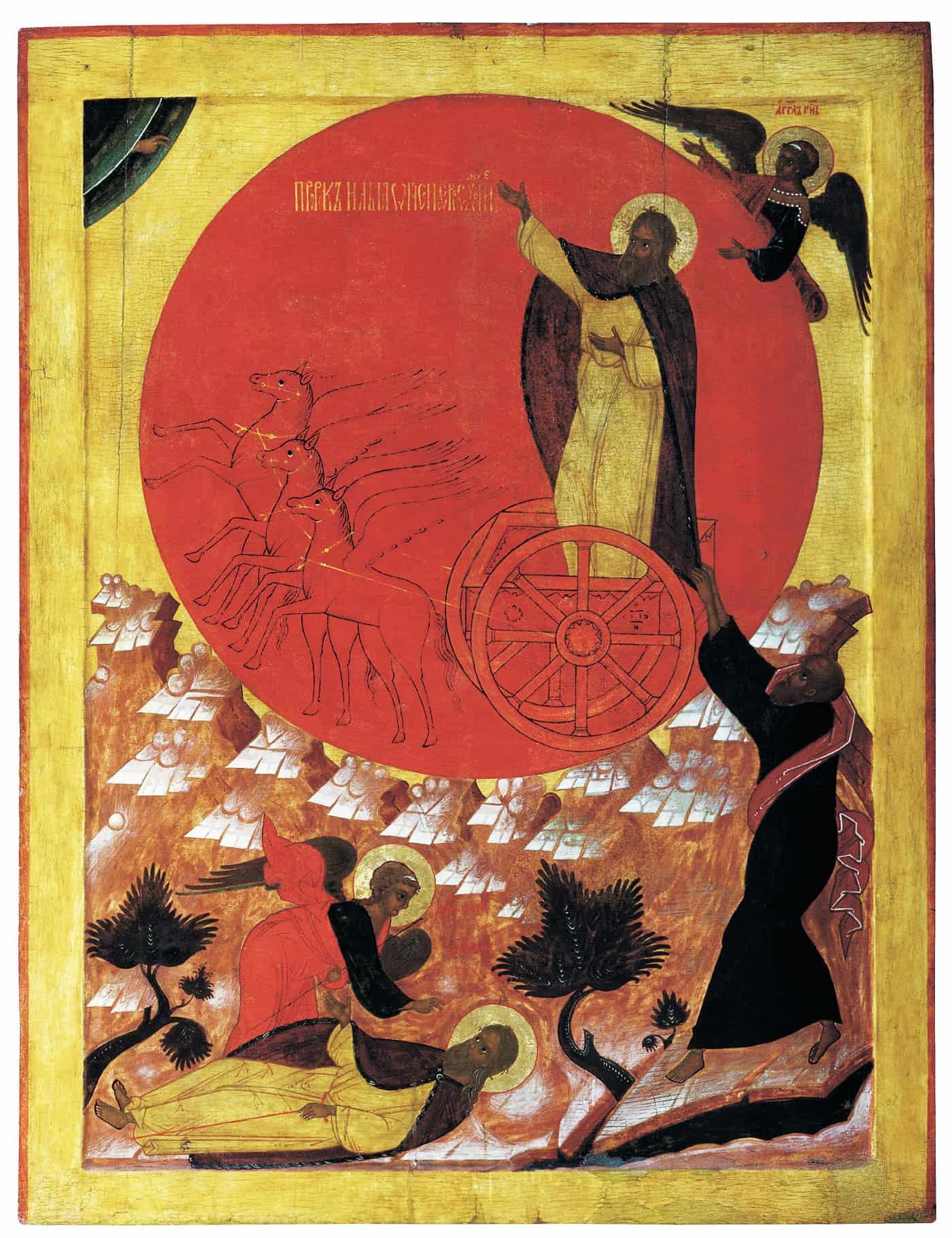 изображение Святого Ильи