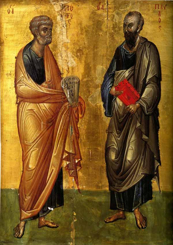 День апостолов Петра и Павла в 2020 году