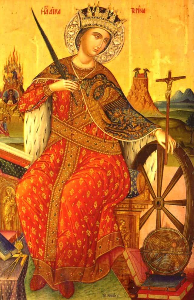 День великомученицы Екатерины традиции