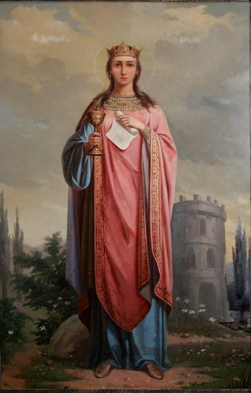День Великомученицы Варвары традиции