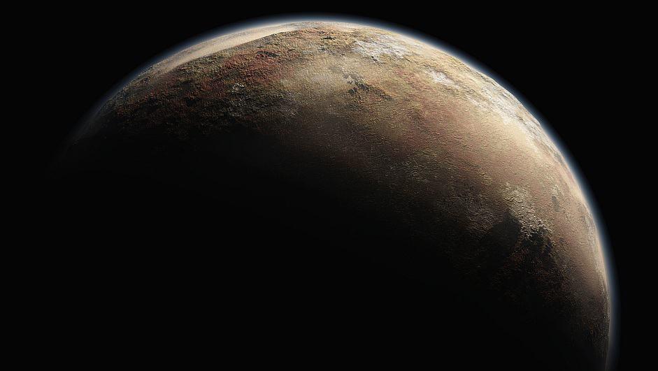 Плутон в 4 доме