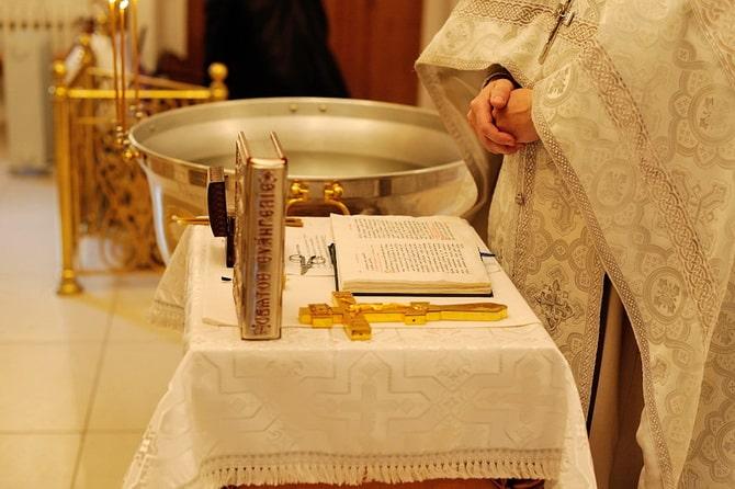 атрибуты для крещения