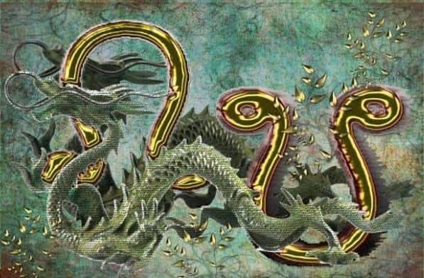 Раху и Кету - голова и хвост дракона