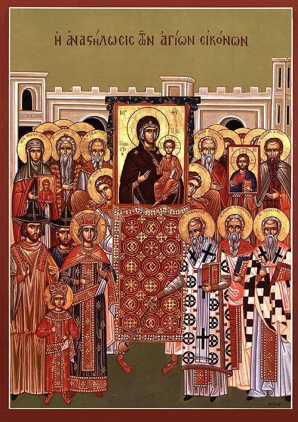 Торжество Православия икона