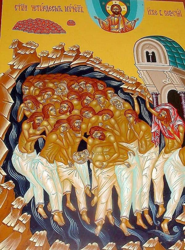 День Святых сорока мучеников Севастийских