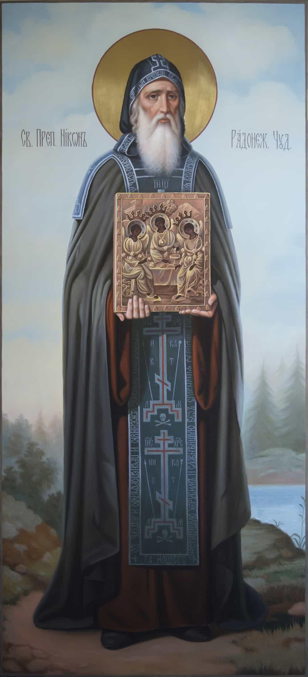 День преподобного Никона Радонежского в 2020 году