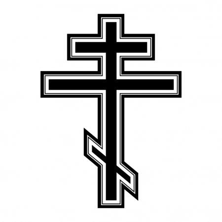 Русский православный крест