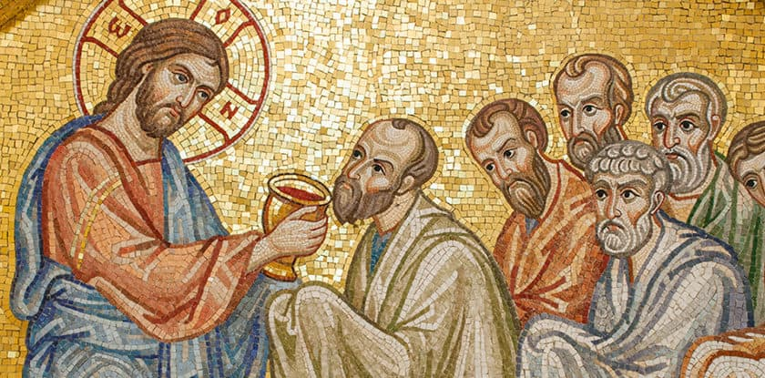 Иисус причащает апостолов