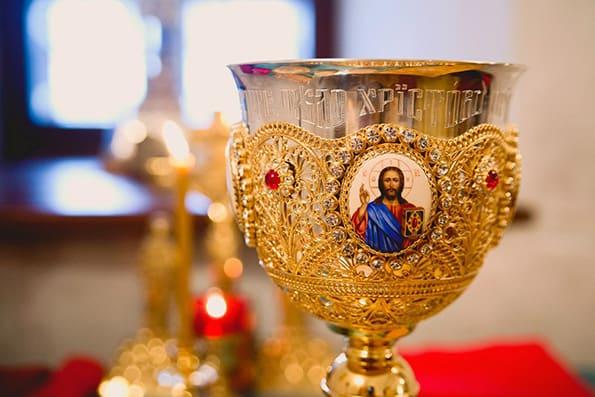 чаша для евхаристии