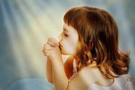 молитва утренняя краткая