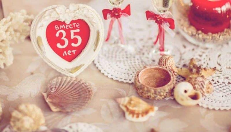 годовщины свадеб 5