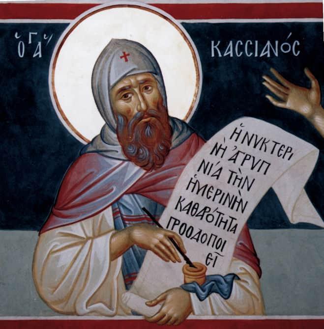 касьянов день